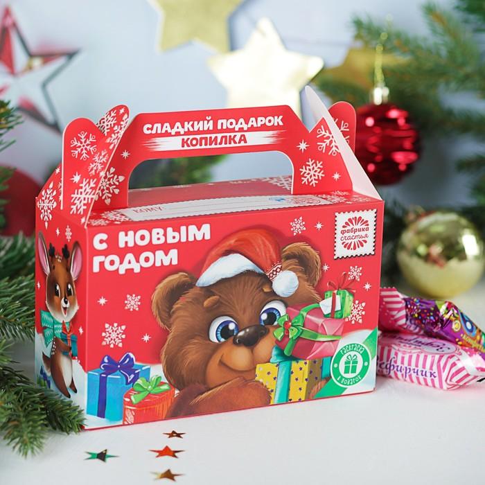 """Сладкий подарок-копилка с раскраской """"С Новым годом"""", 400 г"""
