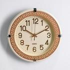 "Wall clock, series: Classic, ""Greece"", cream 23х23 cm"