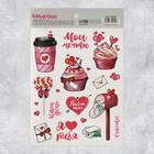 "Sticker paper ""My dreams"", 14 × 21 cm"