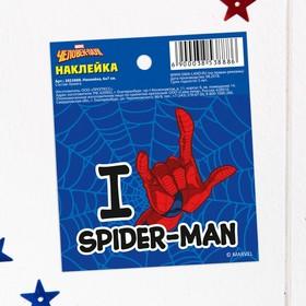 """Наклейки бумажные """"I Spider-man"""", Человек-паук, 6х7 см"""