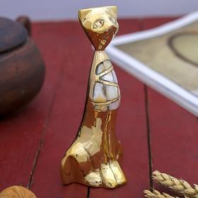 A souvenir brass