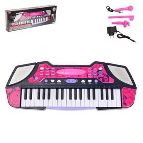 Синтезатор «Детский-2» с микрофоном, 37 клавиш, функция записи и воспроизведения