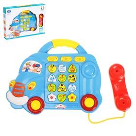 Телефон «Машинка», звуковые эффекты