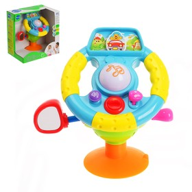 """The wheel """"Driver"""" on the suction Cup sound effects"""