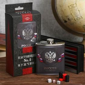 "Set: hip flask 210 ml, backgammon ""Russia"""