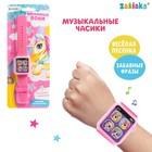 Часы музыкальные «Милой девочке», световые и звуковые эффекты, цвет розовый