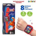 """Musical clock """"Super clock"""", light and sound effects, color red"""
