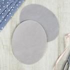 Заплатки для одежды, 14,3 × 11,1 см, термоклеевые, пара, цвет серый