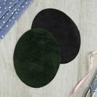 Заплатки для одежды, 14,3 × 11,1 см, термоклеевые, пара, цвет «хаки»