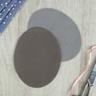 Заплатки для одежды, 14,3 × 11,1 см, термоклеевые, пара, цвет тёмно-серый