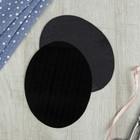 Заплатки для одежды, овальные, 14,3 х 11,1см, термоклеевые, велюр, пара, цвет чёрный
