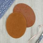 Заплатки для одежды, 14,3 × 11,1 см, термоклеевые, пара, цвет терракотовый