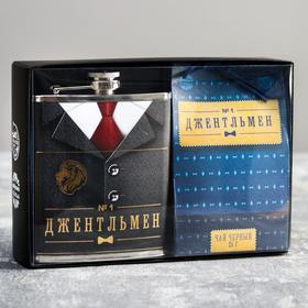 Подарочный набор «Джентльмен»: фляжка 210 мл, чай 25 г..