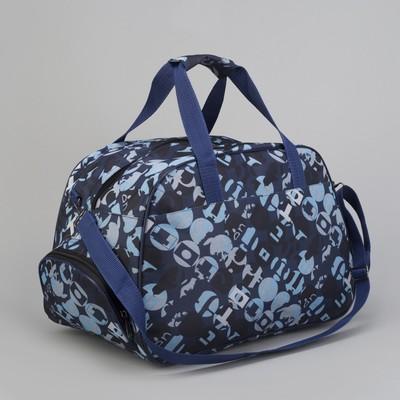 Сумка дорожная «Круги», 1 отдел, 2 наружных кармана, длинный ремень, цвет синий