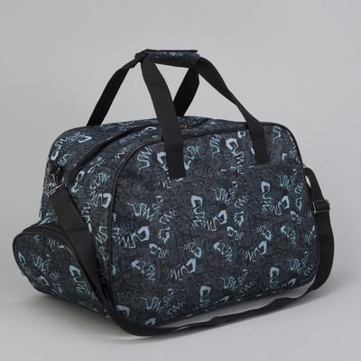 Сумка дорожная «Зигзаги», 1 отдел, 2 наружных кармана, длинный ремень, цвет синий