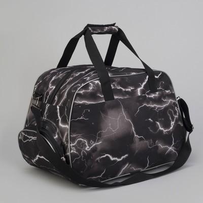 Сумка дорожная «Молния», 1 отдел, 2 наружных кармана, длинный ремень, цвет чёрный
