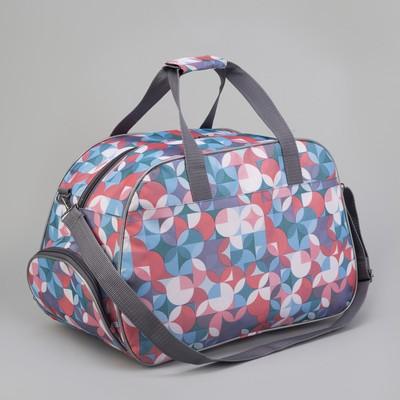 Сумка дорожная «Круги», 1 отдел, 2 наружных кармана, длинный ремень, цвет серый/разноцветный