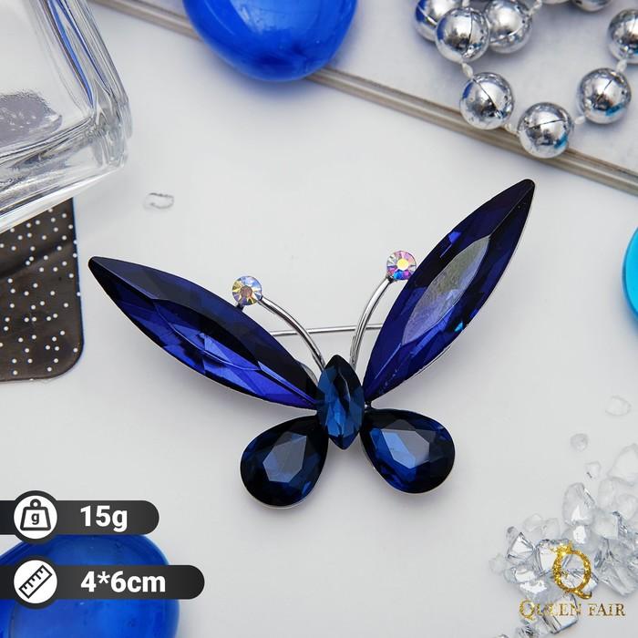 """Брошь """"Бабочка"""" монохром, цвет синий в серебре"""