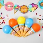 """Воздушные шары """"С днем рождения"""", гирлянда, конфетти, лента - фото 308470406"""