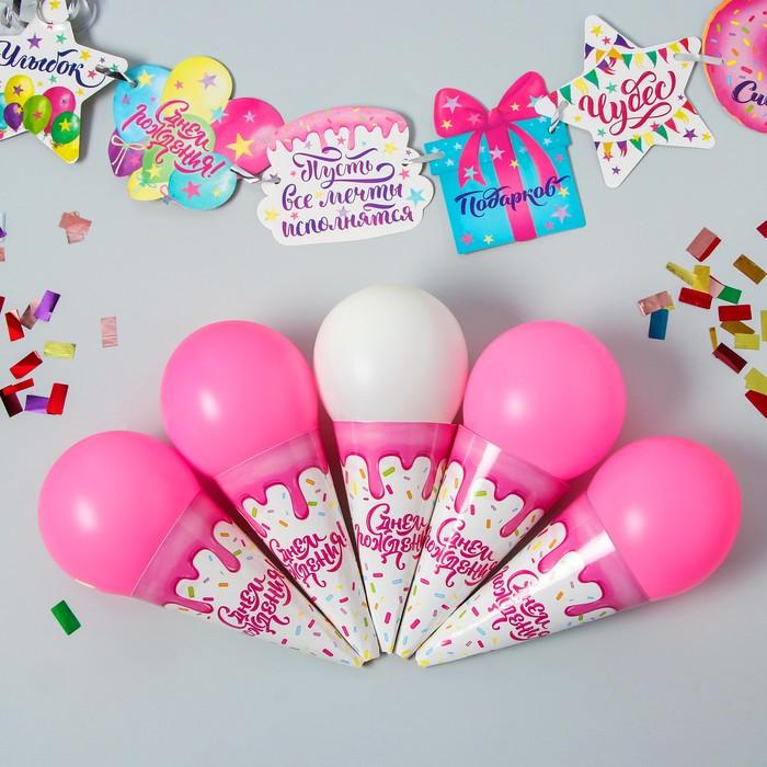"""Воздушные шары """"С днем рождения"""", гирлянда, конфетти, лента - фото 952230"""