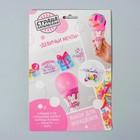 """Воздушные шары """"С днем рождения"""", гирлянда, конфетти, лента - фото 952232"""