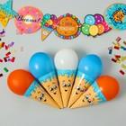 """Воздушные шары """"С днем рождения"""", гирлянда, конфетти, лента - фото 952237"""