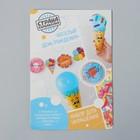 """Воздушные шары """"С днем рождения"""", гирлянда, конфетти, лента - фото 952239"""