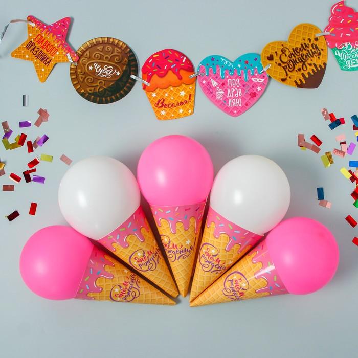 """Воздушные шары """"С днем рождения"""", гирлянда, конфетти, лента - фото 952240"""
