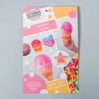 """Воздушные шары """"С днем рождения"""", гирлянда, конфетти, лента - фото 952242"""