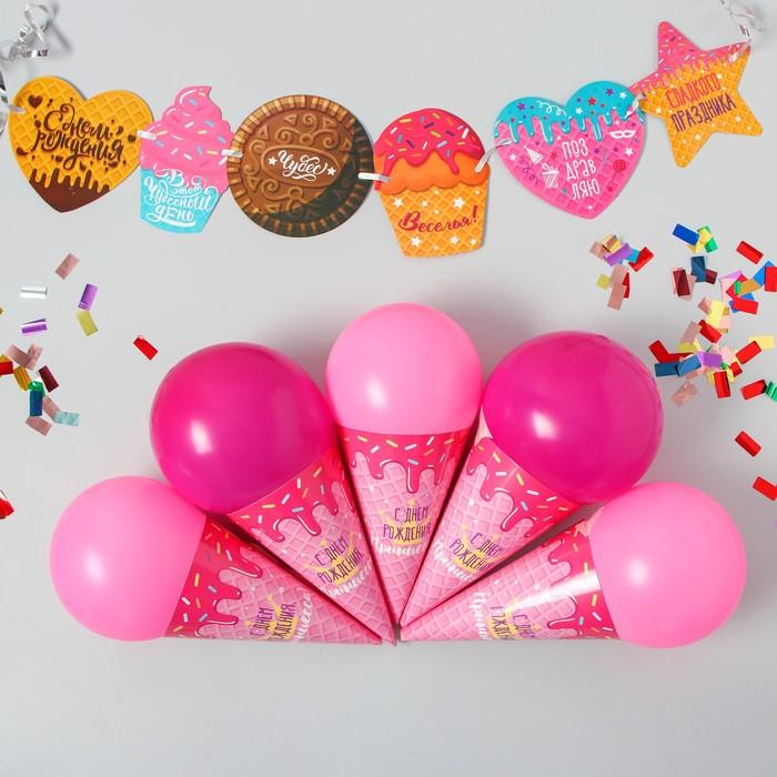 """Воздушные шары """"С днем рождения"""", гирлянда, конфетти, лента - фото 308470423"""