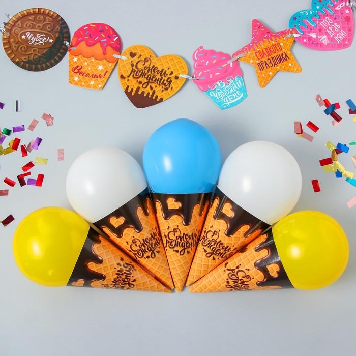 Воздушные шары «С днём рождения», гирлянда, конфетти, лента