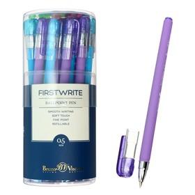 Ручка шариковая FirstWrite Special, узел 0.5 мм, синие чернила, матовый корпус Silk Touch, МИКС