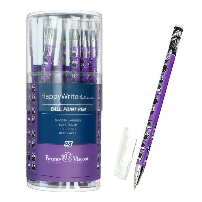"""Ручка шариковая BrunoVisconti HappyWrite """"Совы"""" 0.5 мм, стержень синий"""