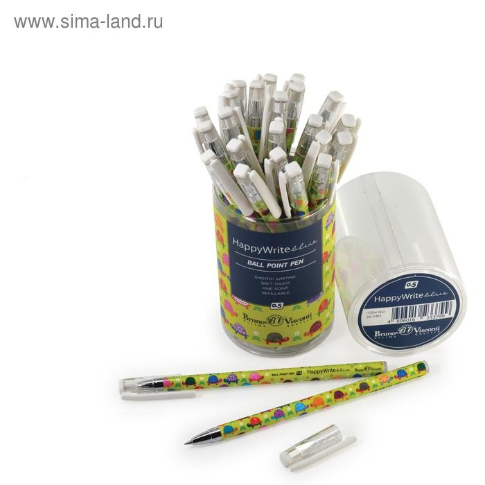 "Ручка шариковая BrunoVisconti HappyWrite ""Черепашки"" 0.5 мм, стержень синий"