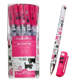 Ручка шариковая HappyWrite «Розовые котята», узел 0.5 мм, синие чернила, матовый корпус Silk Touch