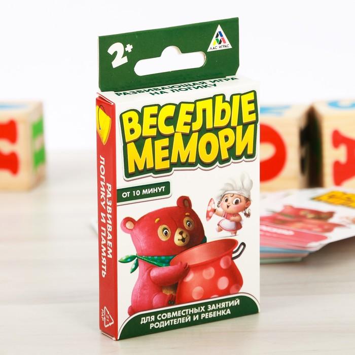 Игра развивающая на логику «Веселые мемори», 40 карт - фото 687106610