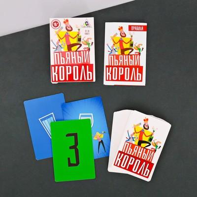 король играть карты игры