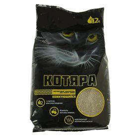 """Наполнитель минеральный комкующийся """"Котяра"""", п/э пакет, 5 кг"""