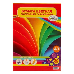 Бумага цветная двусторонняя А3, 20 листов, 10 цветов, тонированная