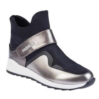 5e09450a Купить обувь с уценкой оптом по цене от 1060 руб и в розницу в ...