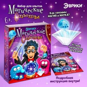 """A set of experiments """"Magical experiments"""""""