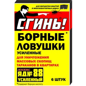 "Ловушка от тараканов Дохлокс ""Сгинь №88"", 6 шт - фото 4664850"