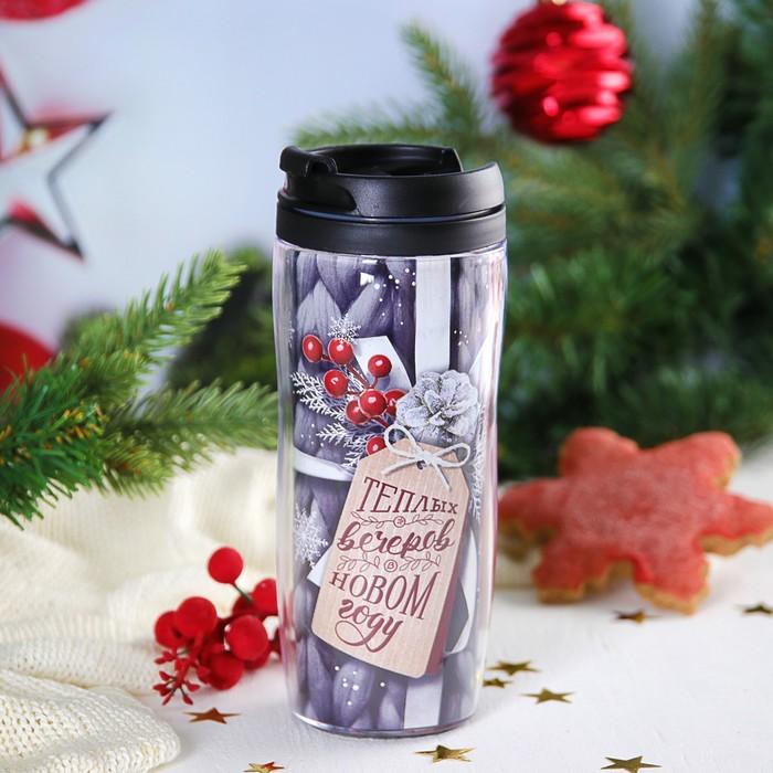 """Чай чёрный лимон и мята 20 г в термостакане """"Теплых вечеров в новом году"""""""