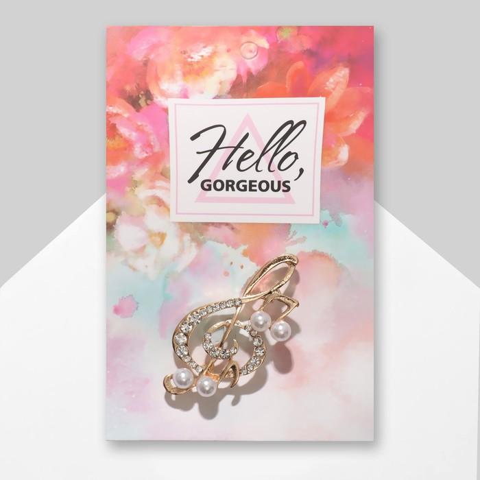 """Брошь """"Скрипичный ключ"""" с жемчужными нотками, цвет белый в золоте"""