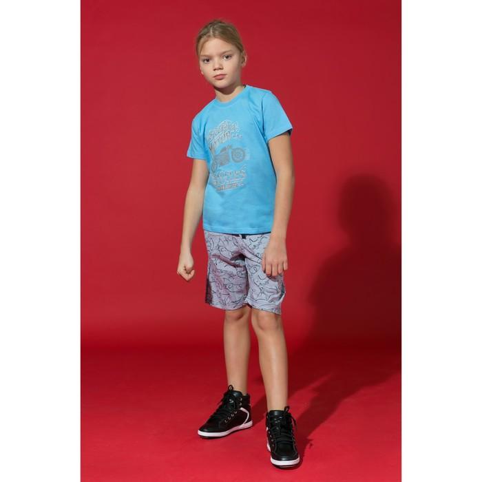 Футболка для мальчика, цвет голубой, рост 104-110 см (30)