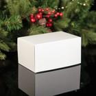Коробка картонная под 2 капкейка без окна, белая,16 х 10 х 8 см - фото 308035575