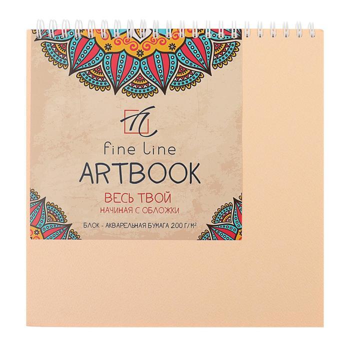 Блокнот 19 х 19 см, 20 листов на гребне ArtBook. Quadro Big, жёсткая подложка, акварельная бумага 200 г/м²