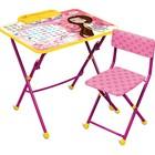 Набор мебели «Познайка. Маленькая принцесса»: стол, мягкий стул, цвета стула МИКС