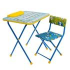 Набор мебели «Познайка. Азбука»: стол, мягкий стул, цвета стула МИКС