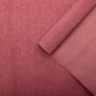 Креп для цветов простой, цвет бордовый, 0,5 х 2,5 м